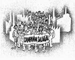 Entidades dos SPFs preparam início da Campanha Salarial 2019