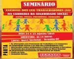 Seminários sobre carreiras do Seguro, Seguridade Social e Anvisa serão realizados em 24 e 25 de agosto, precedidos da Plenária Nacional
